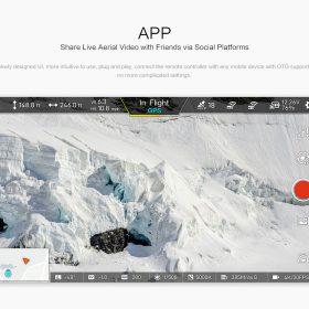 x8se2020 앱